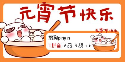 【鱼】冷兔·元宵节快乐