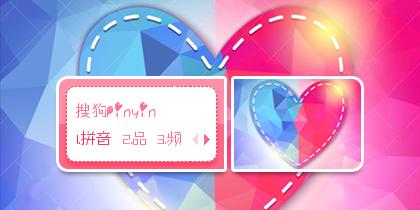 【初久】情人节·心恋
