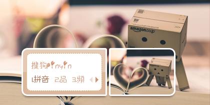 【初久】纸盒人