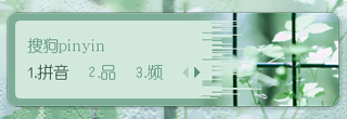 【景诺】窗外