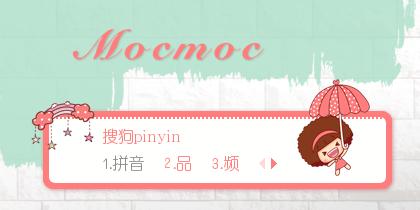【景诺】Mocmoc·小花伞