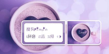 【初久】恋上咖啡の爱
