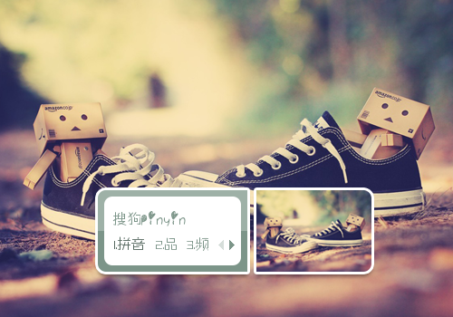 字  体:方正稚艺_gbk 下  载: 733 次 标  签: 中国 绿色 卡通 纸盒人