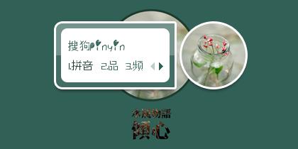 【初久】倾心(水瓶物语)
