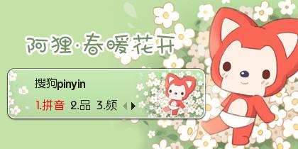 【鱼】阿狸·春暖花开