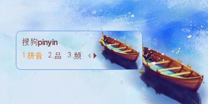 小船摇啊摇【陌离】