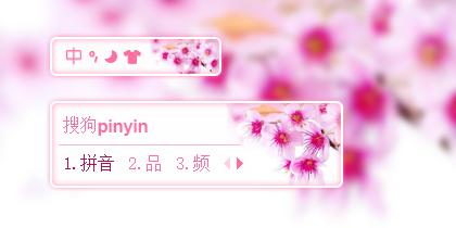 【雨欣】春天樱花