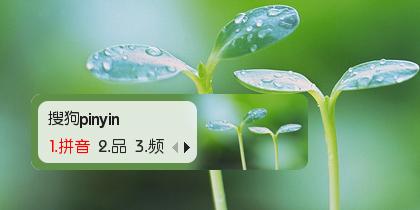 【鱼】春·发芽