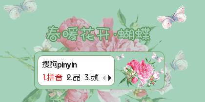 【鱼】春暖花开·蝴蝶