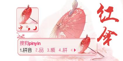 一把红伞,一段情缘