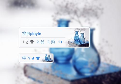 【雨欣】蓝色之恋