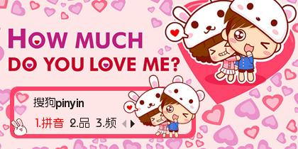 【鱼】mocmoc爱情