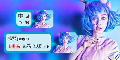 【鱼】angelababy杨颖·可爱