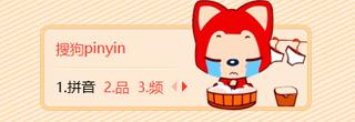 【阿狸】五一劳动节