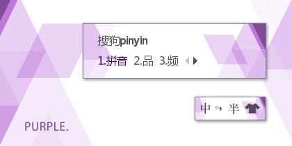 紫色多边形·梦幻紫