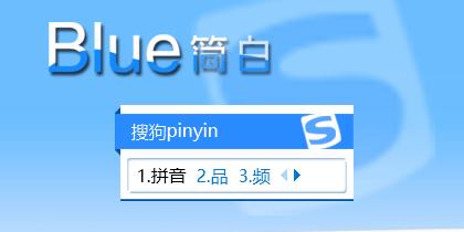 blue简白