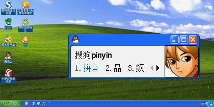 怀旧QQ·头像