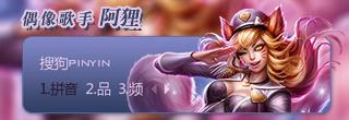 【英雄联盟】九尾妖狐 阿狸