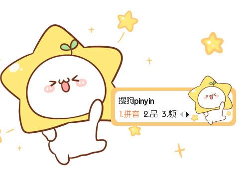 >> 【鱼】长草颜团子~小星星