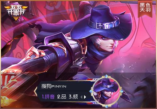 >> 【玩家投稿】【羽】王者荣耀·李白-范海辛
