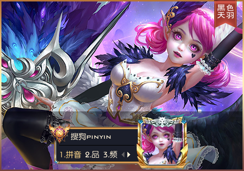 >> 【玩家投稿】【羽】王者荣耀·小乔-天鹅之梦p1