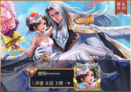 QQ飞车手游如何领取幸福花嫁礼盒?