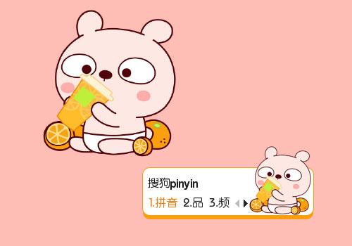 >> 【鱼】冷兔·橙汁图片