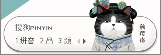 【景诺】吾皇·魏璎珞