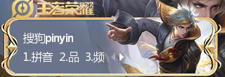 狄仁杰·鹰眼统帅·王者荣耀【粉丝投稿】