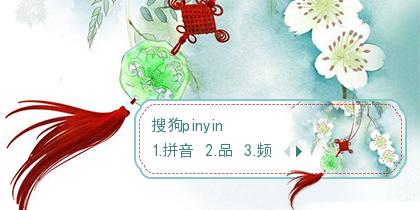【十月】水彩:花与玉