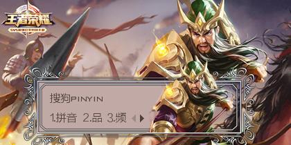 【粉丝投稿】王者荣耀·关羽·一骑当千