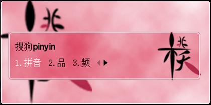 【九千七】桃夭