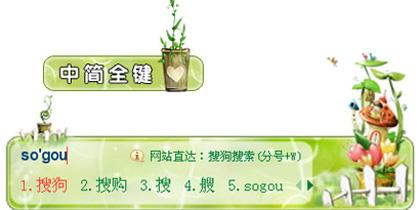 四季de童话-春の曲