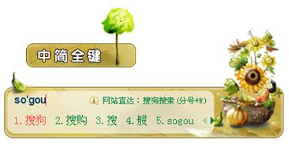 四季de童话-秋の色