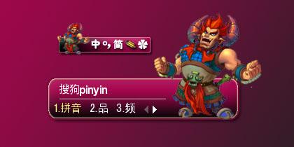 梦幻西游巨魔王 -游戏地带 游戏地带皮肤图片
