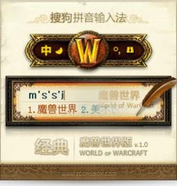 经典魔兽世界v1.0