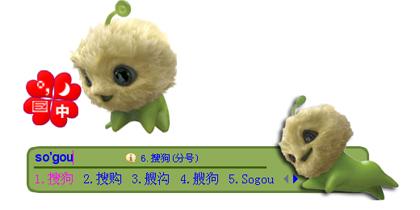 长江七号(外星狗)