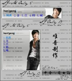 SJ-M_Only 5之韩庚