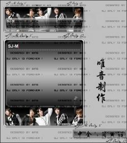 SJ-M_Only 5