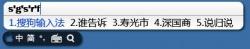 仿mac-微软雅黑