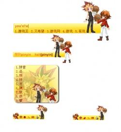 皮肤 游戏王/游戏王GX水晶版