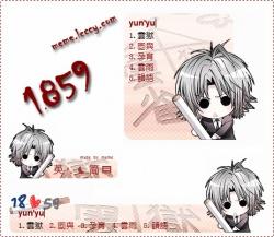 【1859v1.0】狱寺隼人