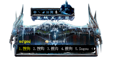 【玩家投稿】魔兽世界_巫妖王之怒(参赛)