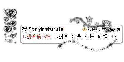 简约水墨v1.2