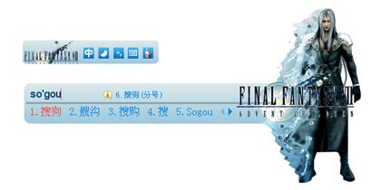 最终幻想7神通降临