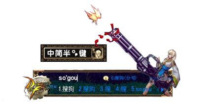 DNF女枪版(改版2)
