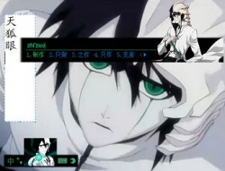 死神BLEACH·十刃NO.4乌鲁奇奥拉