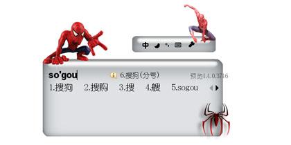 蜘蛛侠の黑蜘蛛
