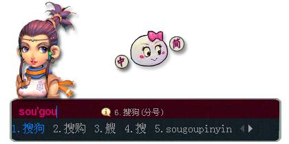 ppt背景素材 卡通西游