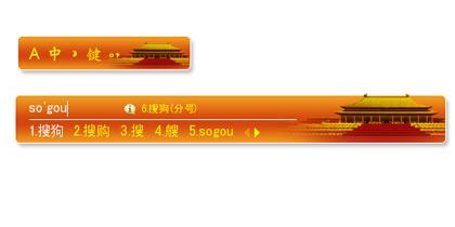 eneloop爱乐普--庆国庆